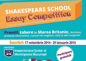 shakespeare essay competition