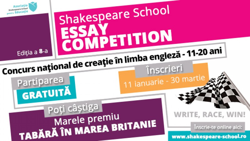 nhb essay competition